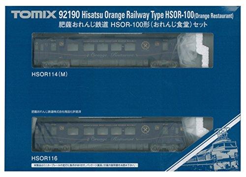 TOMIX Nゲージ 92190 肥薩おれんじ鉄道 HSOR-100形  おれんじ食堂   2両