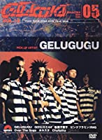 GALACTiKA 13 [DVD]