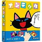 ナンテッタ(カードゲーム)