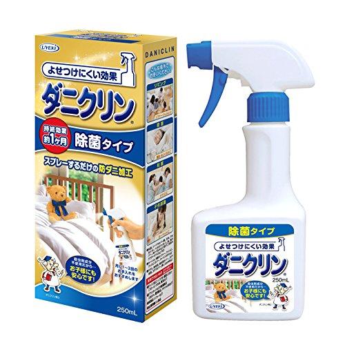 ダニクリン 防ダニ対策スプレー 除菌タイプ 持続効果約1ヶ月 本体 250ml...