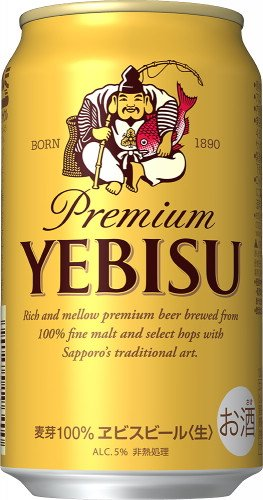 6月1日より安売り規制強化でビール値上げへ