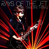 Rays of the Jet by Takeshi Hirai (2013-05-03)