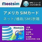 MOST SIM - AT&T アメリカ SIMカード、15日間 高速10GB (通話+SMS+インターネット無制限使い放題) 回線は全米で最大の通信網を誇るAT&T USA SIM ハワイ