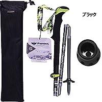 PIONEER 高級カーボン製 超軽量 折りたたみ登山用ストック トレッキングポール 1本 トレッキングステッキ ハイキングステッキ ストック ウォーキングポール 専用収納袋付 色:ブラック
