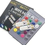 ぶーぶーマテリアル T10 RGB LED HOTARU ホタル 2個セット レインボー 16色切替 点灯パターン多数 ストロボ点灯切替機能