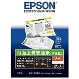 エプソン 両面上質普通紙 再生紙 A4 250枚 KA4250NPDR