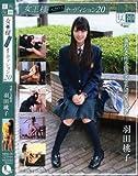 女王様スカウトオーディション 20 可愛い支配者 羽田桃子 MAS-20 [DVD]