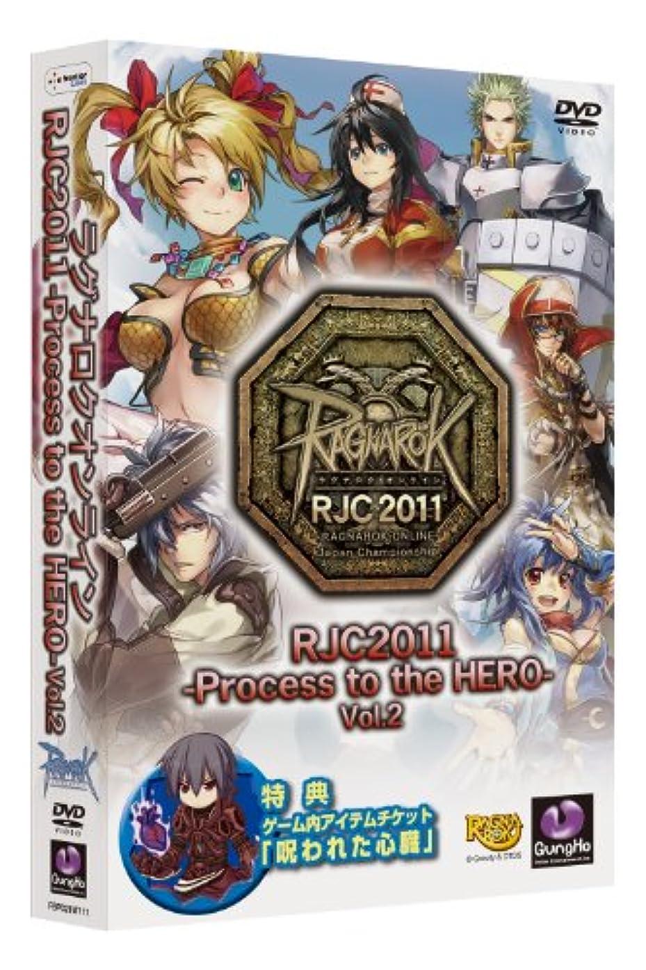 女の子私たち自身周辺ラグナロクオンライン RJC2011 -Process to the HERO Vol2-
