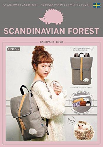 SCANDINAVIAN FOREST BACKPACK BOOK (バラエティ)