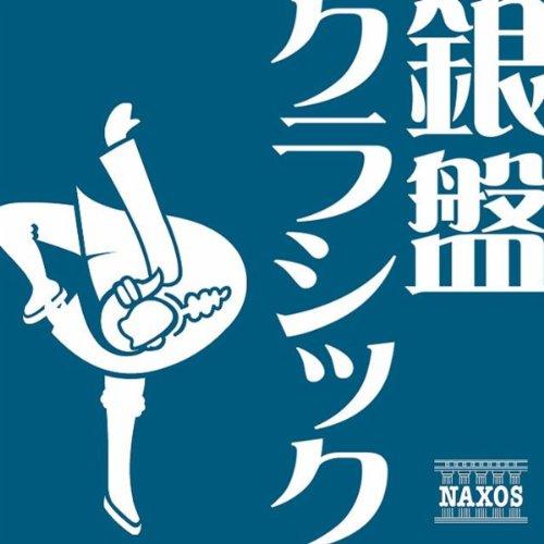 銀盤クラシック - for Figure Skating