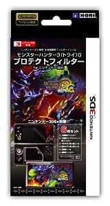 モンスターハンター3 (トライ) G プロテクトフィルター for ニンテンドー3DS