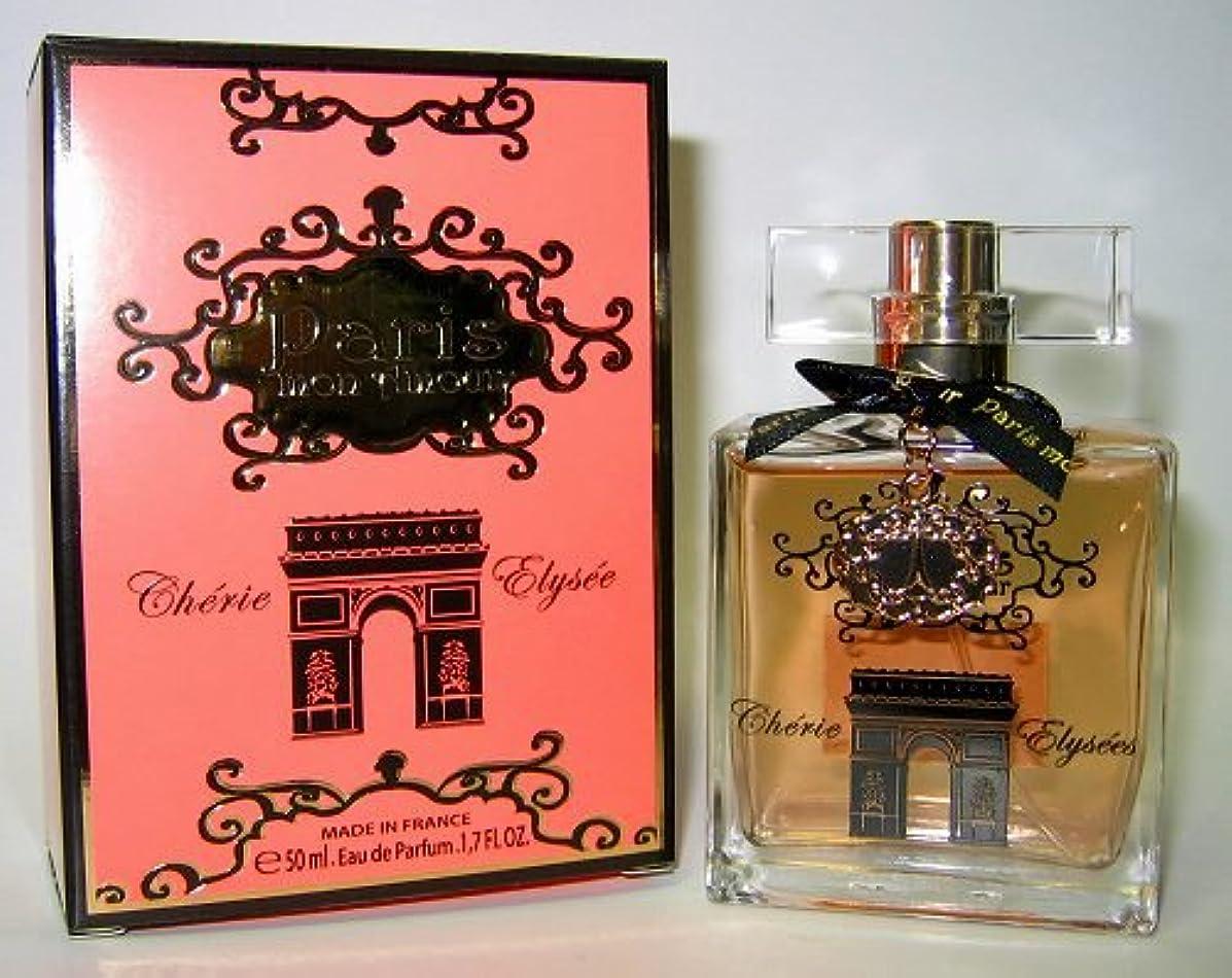 着実に歴史家お酢◆【Paris mon Amour】香水◆パリスモンアムール シャンゼリゼ オードパルファムEDP 50ml◆