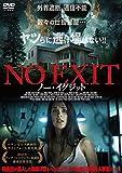 NO EXIT/ノー・イグジット [DVD]