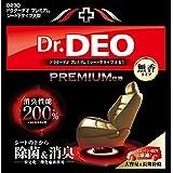 カーメイト 車用 除菌消臭剤 ドクターデオ プレミアム 置き型 シート下専用 無香 安定化二酸化塩素 350g D230