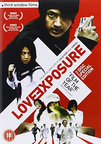 Love Exposure [Import anglais]