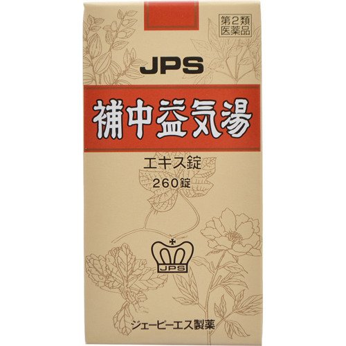 (医薬品画像)JPS補中益気湯エキス錠N