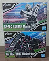 定価 2体セット ロッテ × ガンダム RX78-2 ザク2 MS-06S