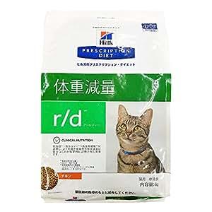 プリスクリプション・ダイエット 療法食 RD 猫 4kg