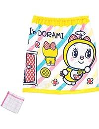 キッチンタオル付 ラップタオル ドラミちゃん「ドラミちゃんイエロー」(60×120cm) 638028 マキタオル 巻きタオル プールスカート