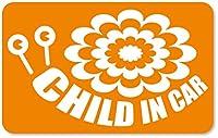imoninn CHILD in car ステッカー 【マグネットタイプ】 No.27 デンデンムシさん (オレンジ色)