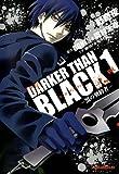 DARKER THAN BLACK -黒の契約者-(1) (あすかコミックスDX)