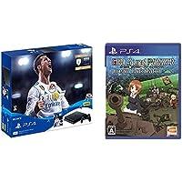PlayStation 4 FIFA 18 Pack + 【PS4】ガールズ&パンツァー ドリームタンクマッチ セット