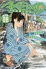 AKB49 ~恋愛禁止条例~ 第8巻