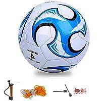 Mioke 学生用サッカーボール 4号&3号サッカーボール カッコイイデザイン 学校教材用 (ハンドポンプ+空気針2本+収納ネットバッグ)付き