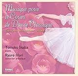 Musique pour le Cours de Danse Classique(中・上級者用)を試聴する