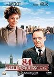 チャーリング・クロス街84番地 [DVD] 画像