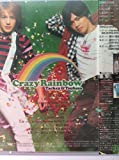 ×~ダメ~ (初回限定盤)(DVD付)(ジャケットA) 画像