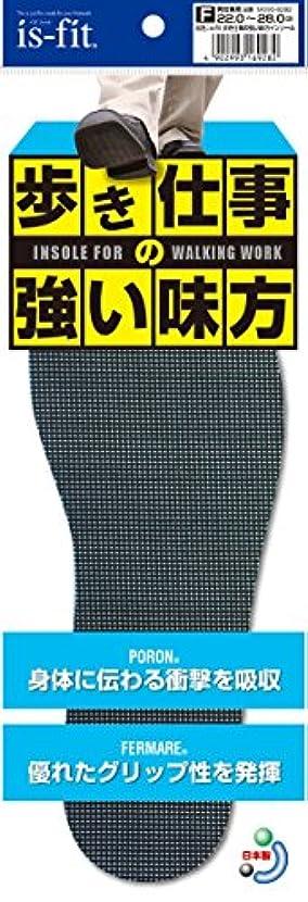 排気リーフレットラブis-fit 歩き仕事の強い味方インソール 22.0~28.0cm
