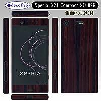 Xperia XZ1 Compact SO-02K 側面(おまけ)付 スキンシール◆decopro デコシート 携帯保護シート◆木目ローズウッド