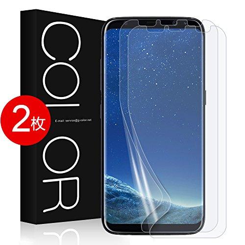 Galaxy S8 フィルム G-Color Galaxy S8 フィルム 全面保護 気泡ゼロ ケースと干渉せず 貼り直しができる Samsung Galaxy S8 対応 透明ケース付き 5.8 インチ (保護フィルム2枚)