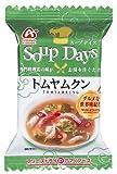 アマノフーズ スープデイズ トムヤンクン 9g×10個