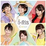 Color / i☆Ris