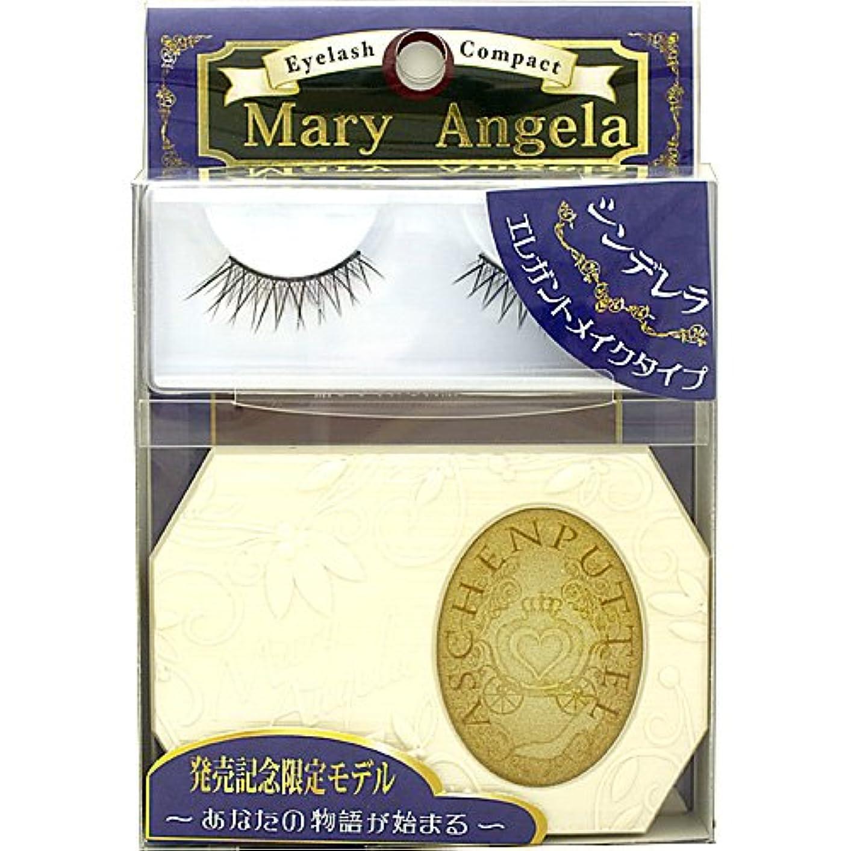 中でほとんどの場合検証MILCA ミルカ MaryAngela マリーアンジェラ つけまつげ&つけまつげケース シンデレラ