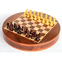 StonKraft Wooden Chess Game Board Set with Magnetic Wood Pieces, 9 Inches Round by StonKraft