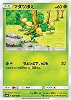 ポケモンカード【シングルカード】マダツボミ SM6b チャンピオンロード コモン