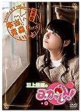 三上枝織の「みかっしょ! 」ファンディスク vol.01 ~本当に青森に行けばいいよ! ~ (豪華盤) [DVD]