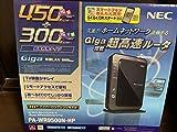 NEC Aterm WR9500N[HPモデル] PA-WR9500N-HP -