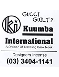 KUUMBA (クンバ)『incense』(GUCCI GUILTY) (Regular size)