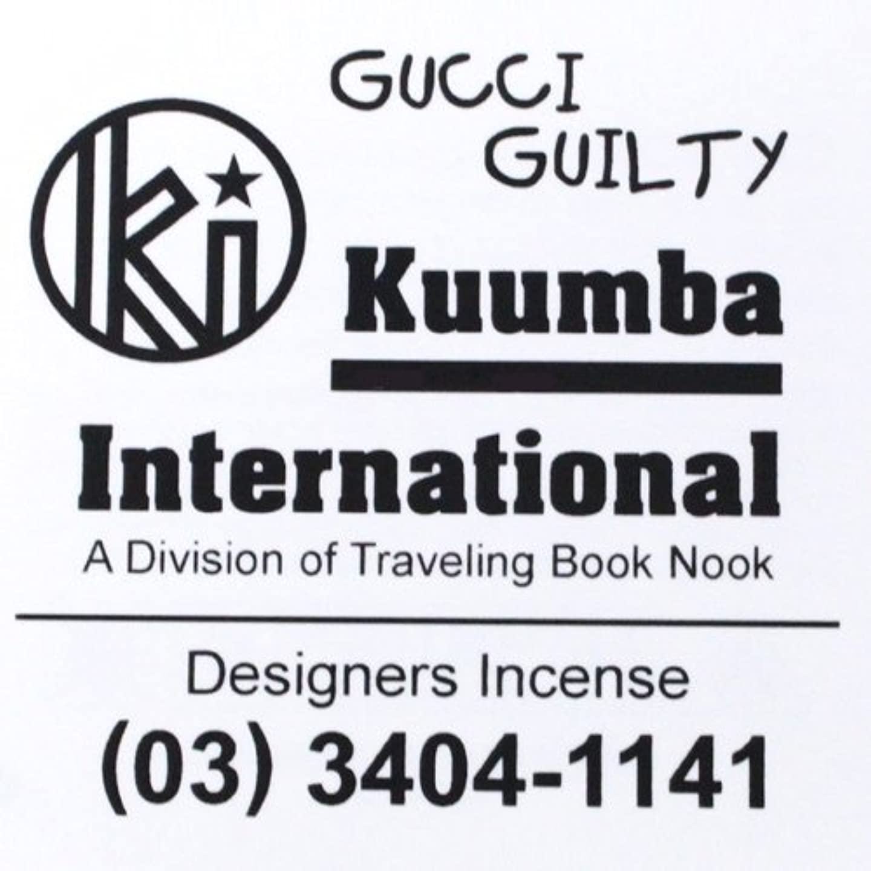 年次かけがえのないビリーKUUMBA (クンバ)『incense』(GUCCI GUILTY) (Regular size)