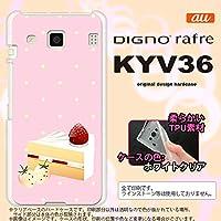 KYV36 スマホケース DIGNO rafre KYV36 カバー ディグノ ラフレ ソフトケース ショートケーキ nk-kyv36-tp661