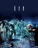 妖婆死棺の呪い [Blu-ray]