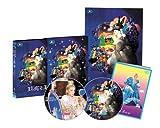 ロバと王女 デジタルニューマスター版 [DVD] 画像