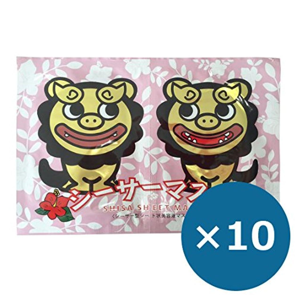 雑品架空のうれしいちゅらら シーサーマスク ちゅらシーサー 20ml×2枚×10組