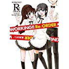 WORKING!! Re:オーダー (ヤングガンガンコミックス)