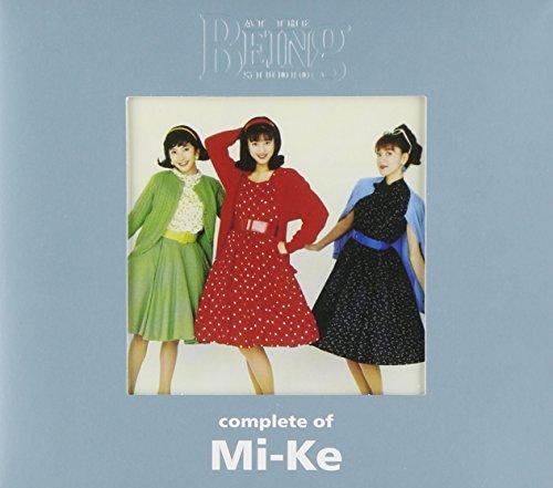 Mi-Ke【想い出の九十九里浜】歌詞を解説!あなたはいくつわかる?グループサウンズの曲名が歌詞に登場の画像