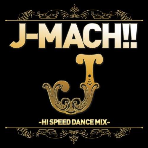 J-マッハ!! -HI SPEED DANCE MIX-